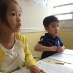 Pocket International Preschool 上北沢校