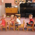 THE ENTENTE INTERNATIONAL PRE-SCHOOL