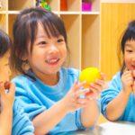 バイリンガル幼児園Cosmo Global Kids